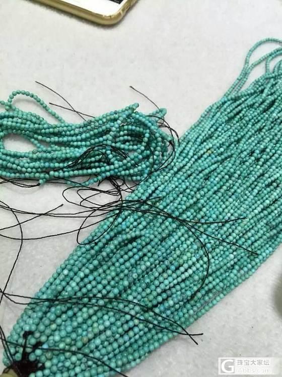 绿松石216小米珠  保原矿三五  特价230一条包邮  喜欢的赶紧哦_珠宝