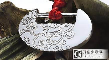 大亏转籽料项链和925银锁片_传统玉石