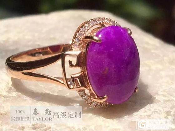 【8.7日特价秒杀18K金钻石镶嵌小舒戒指2999元】_泰勒珠宝