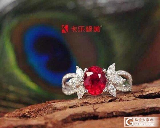 1.76克拉的红宝石成品欣赏!_刻面宝石红宝石