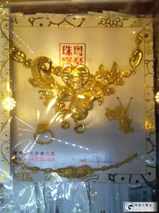 草原一大片,等着降价拔草——铂金胖,黄金精美套链。。。_铂手镯项链金