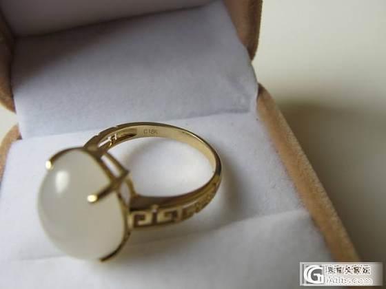 转一个闲置全新的山料18K回纹戒指,都是坛子里认证商家那里收的,品质有保证_传统玉石