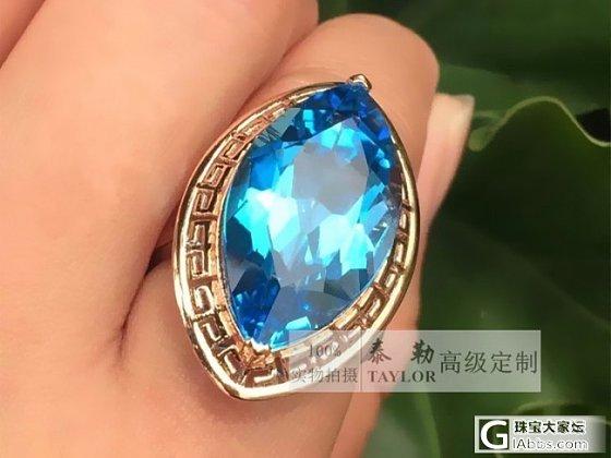 【5.7特价成品秒杀3199元】18k托珀石戒指 22.2ct超大颗粒!_泰勒珠宝