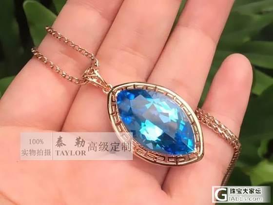 【5.7成品特价秒杀2999元】18k托珀石吊坠 22.7ct超大颗粒!_泰勒珠宝
