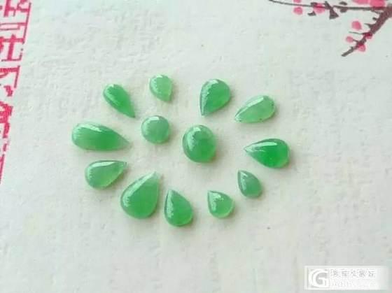 冰种甜绿水滴戒面一手 【价格】-880 【尺寸】-取大10.4*5*2.4mm取小5.3*3.6*1.6mm..._珠宝