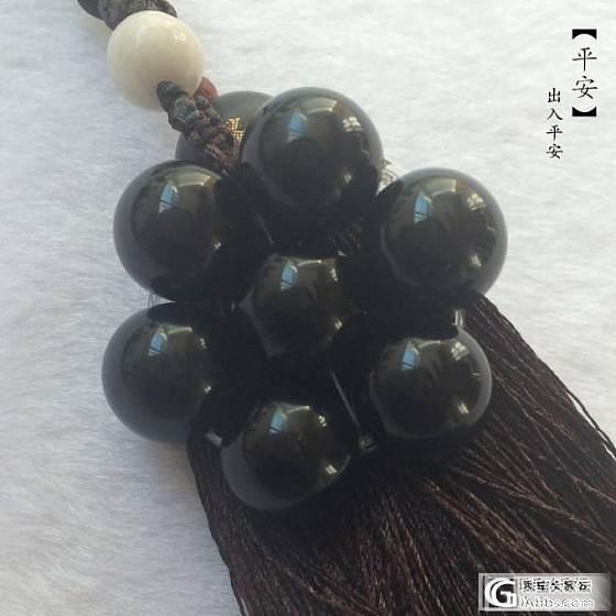 灵林芳疗·水晶的能量疗愈作用——认识能量水晶与矿石的力量_珠宝