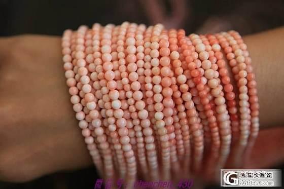 【如珊】粉珊瑚 深水 misu 天使肌圆珠散珠3.5-5mm_有机宝石