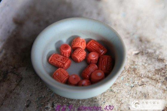 【如珊】台湾momo红珊瑚活枝 六字真言 六字箴言 鼓珠 桶珠_有机宝石