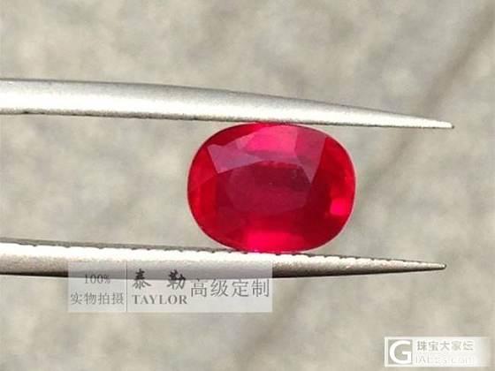 【7.2无烧GRS主证鸽血红宝石2.06ct】GRS主证、鸽血红、无烧、全净体、2.06ct!_泰勒珠宝