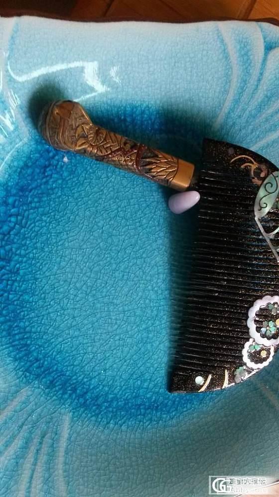 让紫弹飞一会儿,宛在水中央-给钟爱群拍卖的小吊坠还图_翡翠