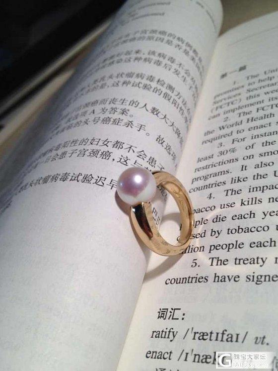深夜发美图一张_戒指珍珠