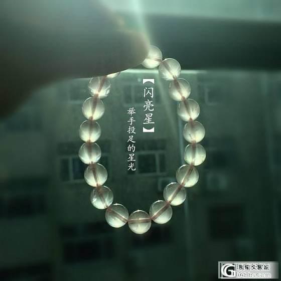 灵林芳疗·水晶的能量疗愈作用——水晶矿石的色彩光能与能量特性连载_珠宝