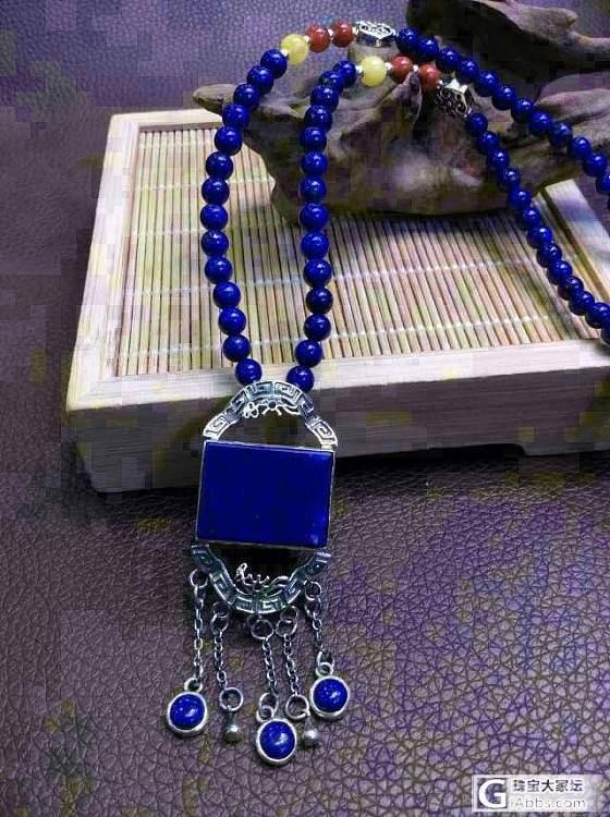 喜欢青金石饰品的朋友进来,各种美美的项链,手串,戒指不要错过哦。_珠宝