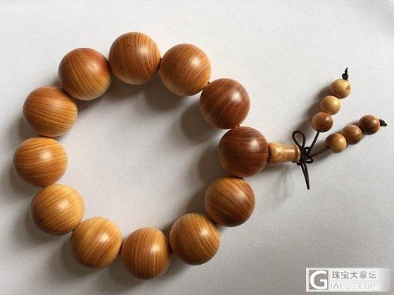 【崖柏只玩陈化料】太行料珠子是别其他地方替代不了的,多图,附土柏生料图片。_文玩