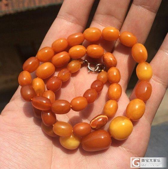 转一条天然老蜜蜡塔链+手链,看一眼就会爱上的东西,超美,保真,有链接,闪必回。_名贵宝石