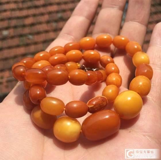 转一条天然老蜜蜡塔链+手链,看一眼就会爱上的东西,超美,保真,有链接,闪必回。_宝石