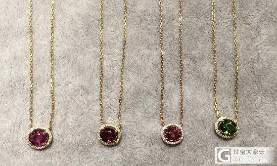 【宜菲珠宝】——新到碧玺锁骨链特价 美美的锁骨链第二波来袭