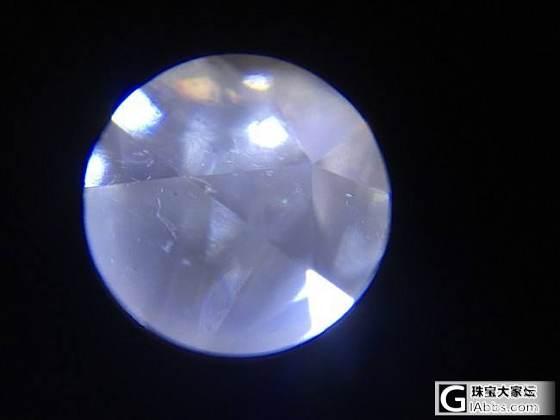 20倍显微镜下的钻石_钻石