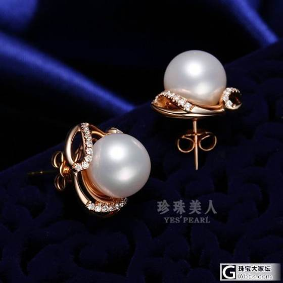珍珠项链价格 珍珠项链怎么样_珠宝