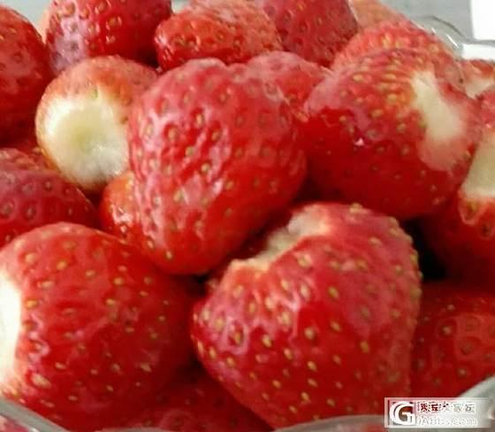 听说现在的草莓都是毒草莓_闲聊