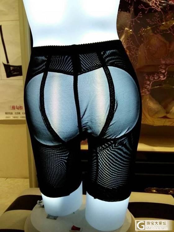 内衣塑身裤_品质生活