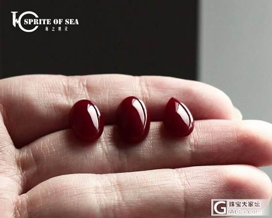 5.8 精品大蛋面第222批/精品南红玛瑙兽面蛋面/超高性价比!震撼精品南红玛瑙山..._海之精灵珠宝