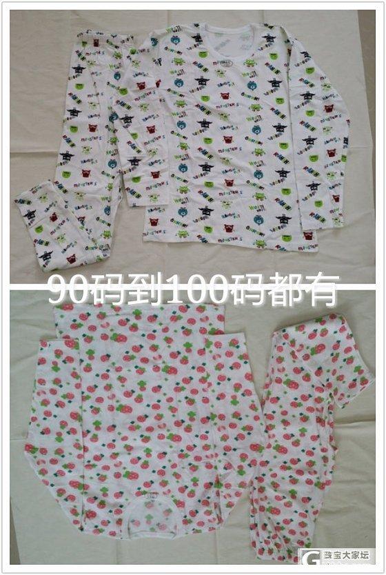 继续处理从新生儿到1.65米儿童穿的秋衣秋裤 三层保暖 挂绒保暖_品质生活