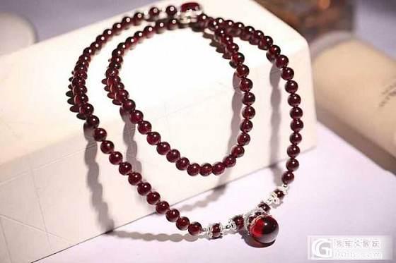 天然石榴石手链 女人之石 大家喜欢的来看看_珠宝