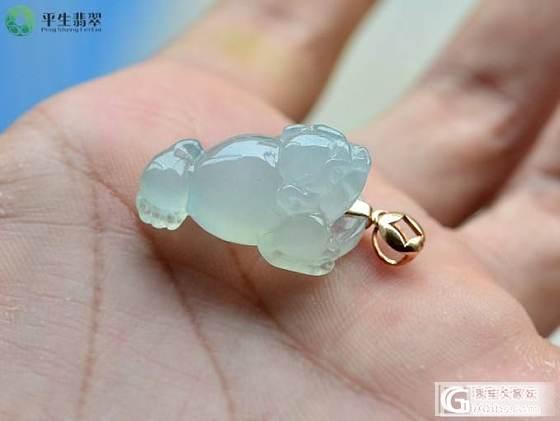 【平生翡翠】年终特卖265 冰荧光金蟾 售价:2300元_平生翡翠