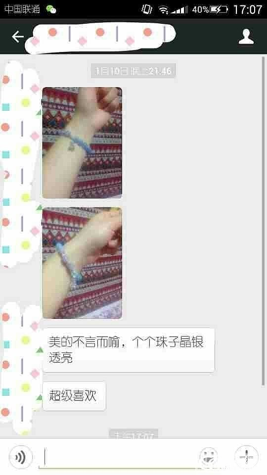 买家秀~就是那么让人喜欢  微信ID:shine557_珠宝