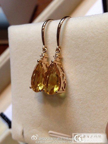 白兰地级别的黄水晶耳坠,甚是可爱啊,与上次那对很像,但是也有细节处不像的_水晶