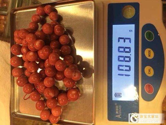 红珊瑚各类成品有需要的可以Q聊1049021329_有机宝石