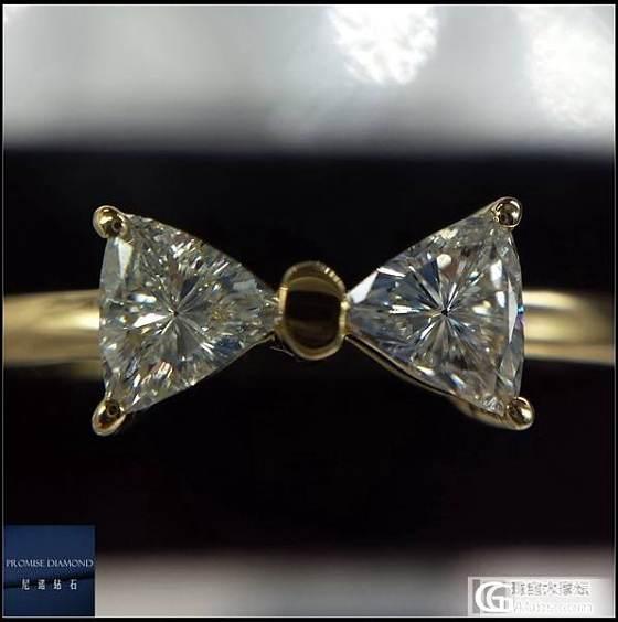 <尼诺钻石>欧版简约钻石戒指 附证书 三角 和 公主方_钻石