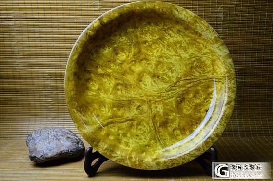 10月29日黄金樟大聚宝盘摆件 茶盘直径30cm(第7件)_文玩