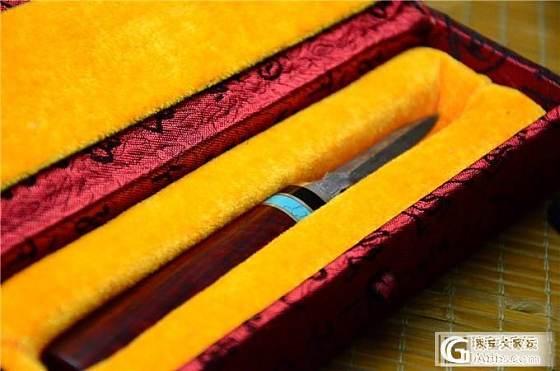 11月1日印度小叶紫檀镶嵌牛角绿松石茶刀大马士(第1件)_文玩