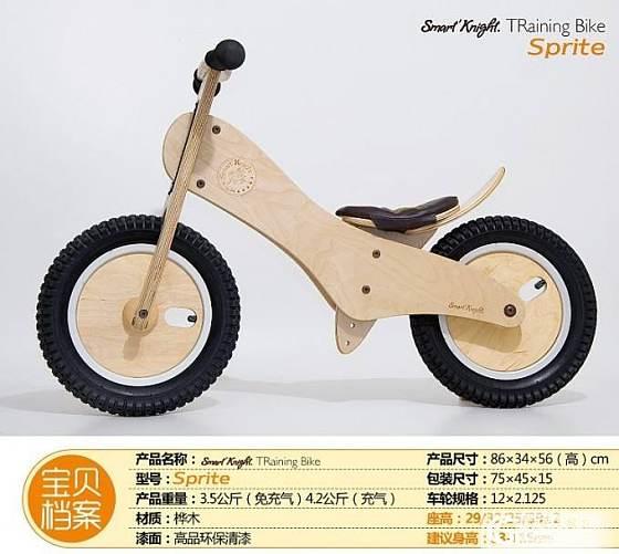 德国小木车有人感兴趣么,求拼团_珠宝