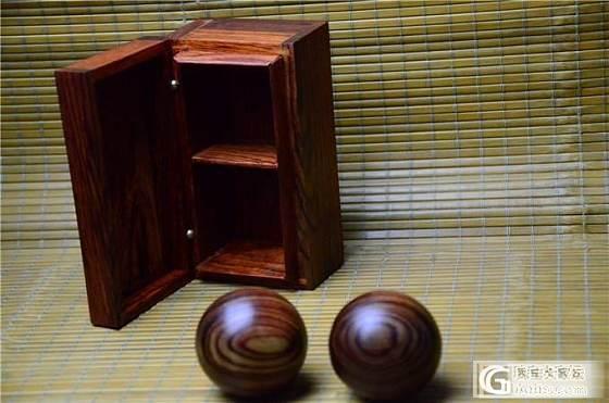 白酸枝手球健身球带盒子(第3件)_文玩
