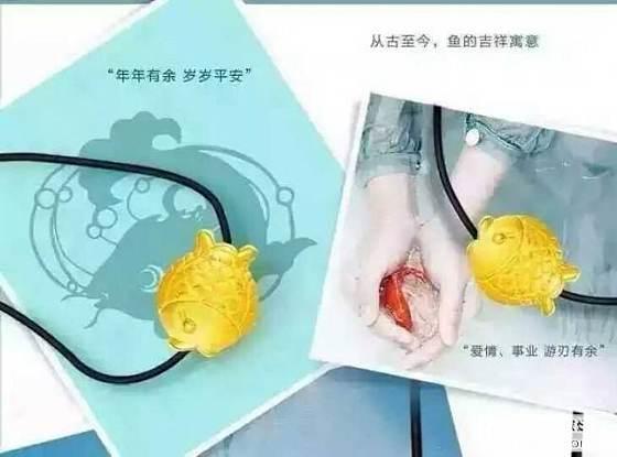 3D硬金美美哒_珠宝