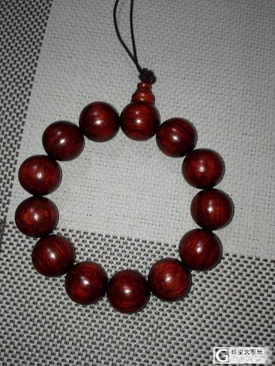收藏级印度小叶紫檀1.8_小叶紫檀