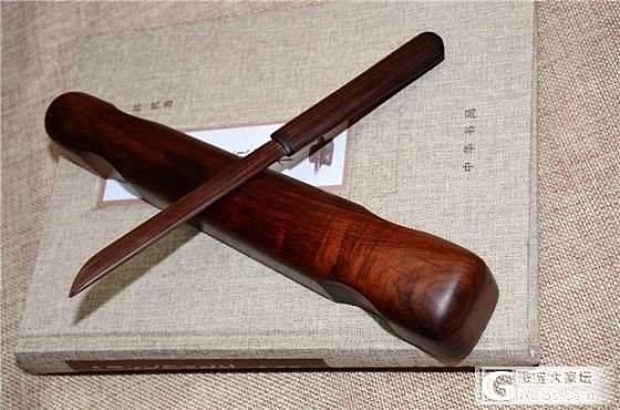 5月7日老红木精工古琴样式裁纸刀(第1件)_文玩