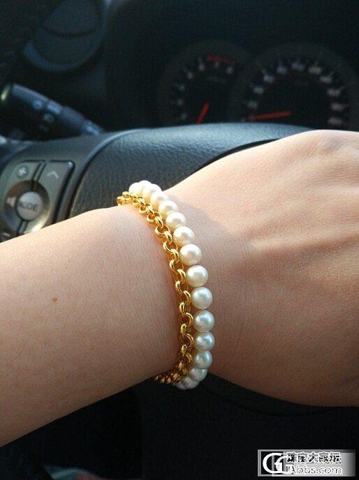 秀一秀今天戴的,珍珠果然还是配珍珠好看,O(∩_∩)O~有闪必还哦~_手链金