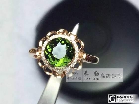 【5.8特价成品秒杀2699元】18K钻石镶嵌绿碧玺戒指_泰勒珠宝