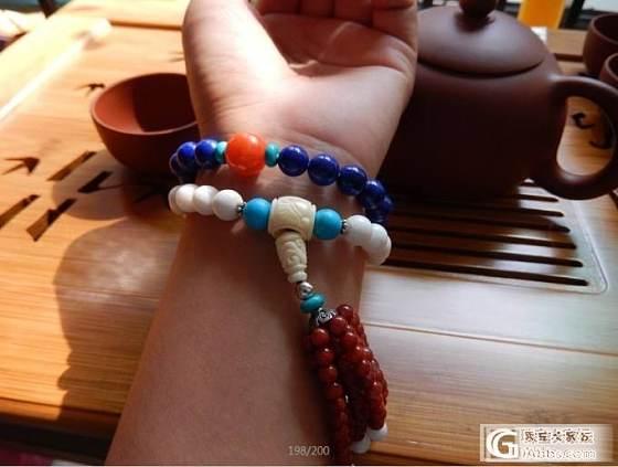 青金石双圈手串,配极少的联合大珠媲美保山,和南红流苏非常精美_青金石