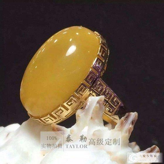 【8.9日特价秒杀18K波罗的海蜜腊复古款戒指16.7ct 3699元】_泰勒珠宝