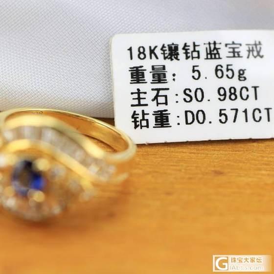 0.98无烧蓝宝石戒指,微信:youranting_悠然亭珠宝