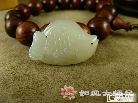 原籽--小鱼,618元包邮!_传统玉石