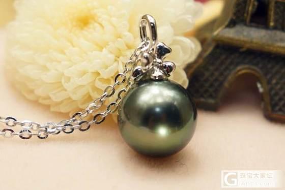 【山水彩宝】正圆无暇大溪地珍珠吊坠_宝石