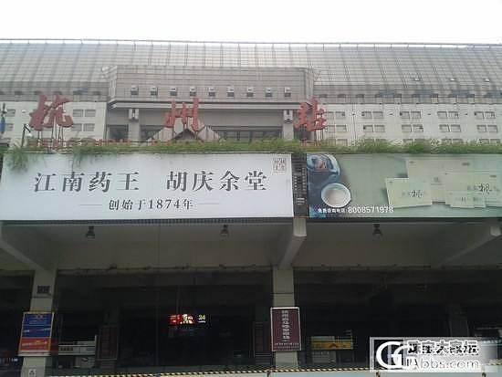 杭州白马珠宝市场华东地区最大的专业珠宝批发市场一楼旺铺出租_珠宝