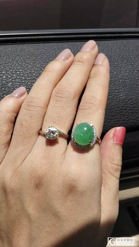 秀秀我美美的戒指和吊坠,能看到多少价_翡翠