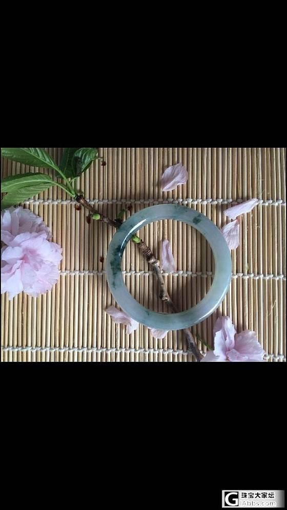 绿阴生昼静,孤花表春余 - 冰飘花小圆条还图_手镯翡翠